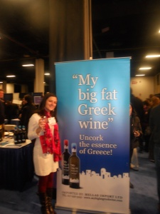 My Big Fat Greek Wine @ Boston Wine Expo