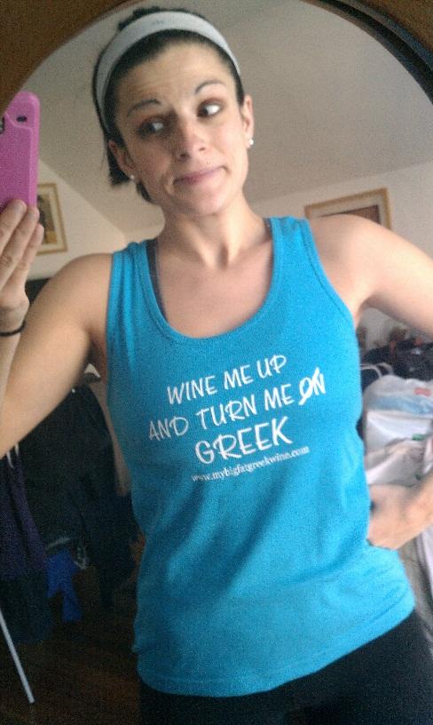 My Big Fat Greek Wine Tank Top