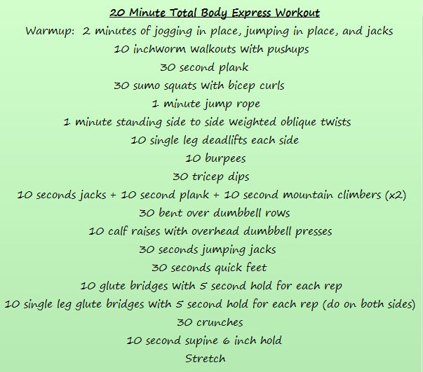 20 Minute Total Body Express Workout Achieve With Athena