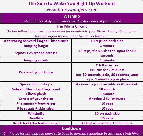 Sure to Wake You Right Up Workout