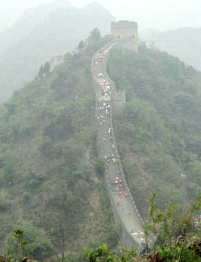 Great Wall of China Marathon